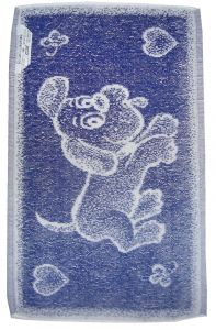 Zvětšit fotografii - Dětský ručník Pejsek tmavě modrý