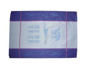 náhled utěrka z bavlny Extra savá Vintage fialová, rozměr 50x70 cm.