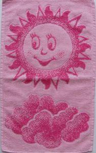 Dětský ručník Sluníčko růžové
