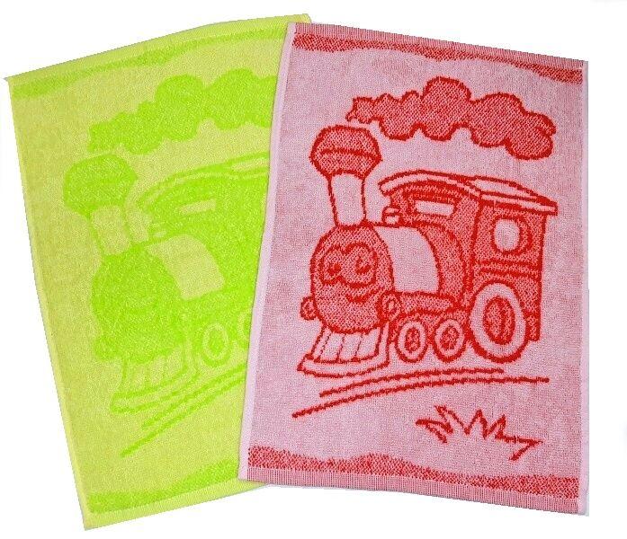 Dětský ručník Train 30x50 cm Profod