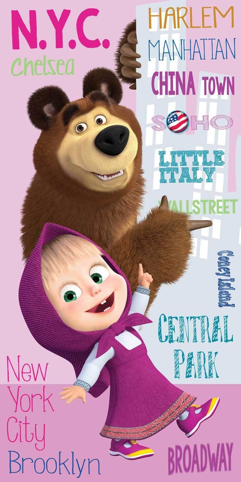 """Dětská osuška Máša a Medvěd """"Cities"""" Jerry Fabrics"""