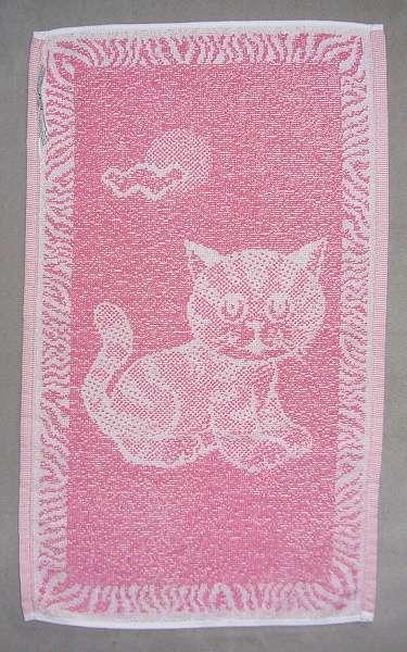 Dětský ručník - Kotě růžové